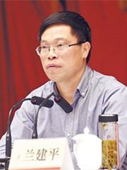 兰建平 浙江大学管理学博士