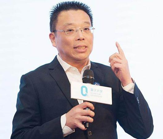 沈志坤 浙江大学法学院首席经济法教授