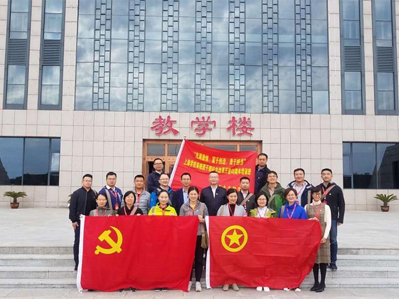 上海高校团干部学习体验右玉精神