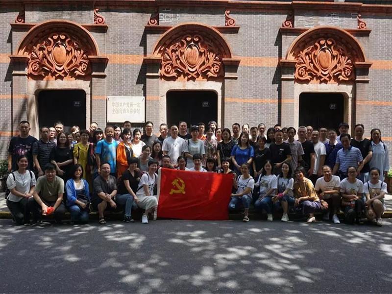 市二院医疗集团党员干部学习参观上海中共一大
