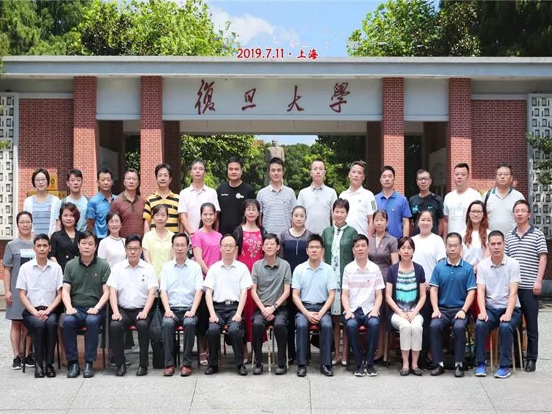 湖南学院中层正职及以上干部培训