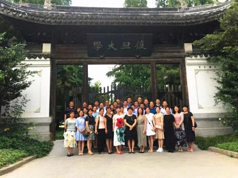 全市党外干部赴上海复旦大学综合能力提升