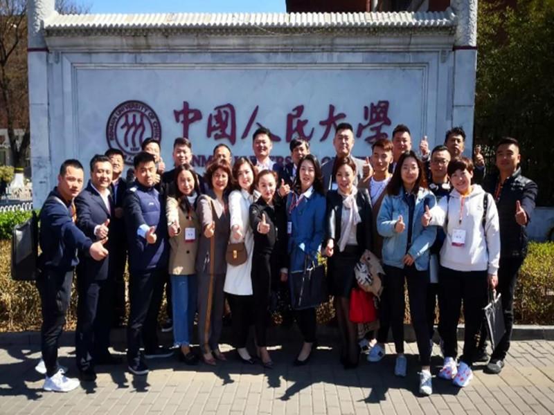 未央区新生代企业家赴中国人民大学学习培训掠