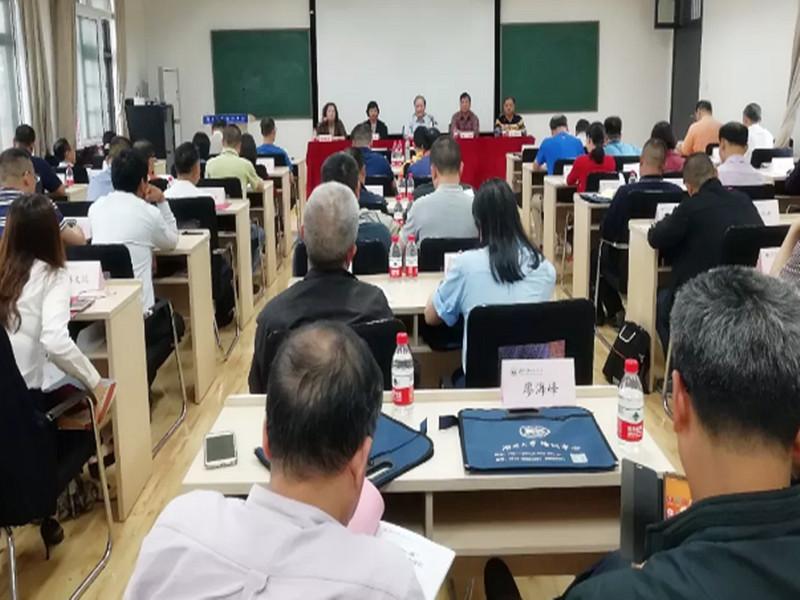 广州市花都区统一战线在湖南大学培训