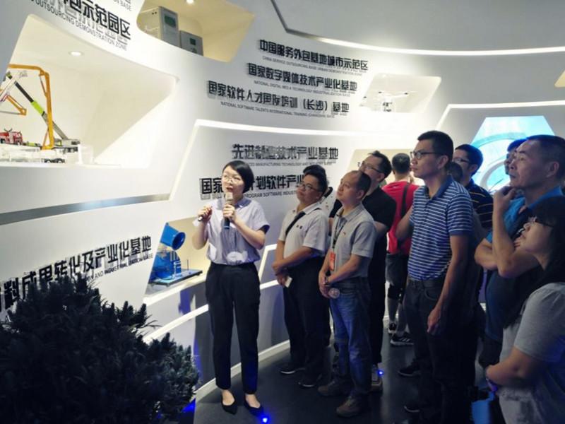 开平市2019年科级干部赴湖南大学异地培训掠影
