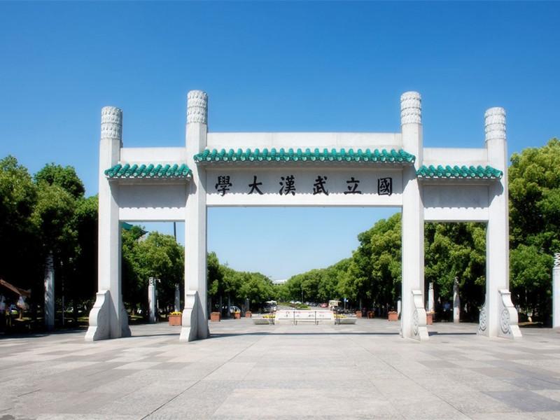 武汉大学校园风光二