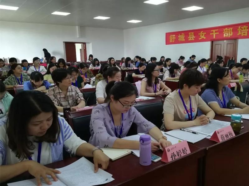 舒城县女干部武汉大学培训掠影