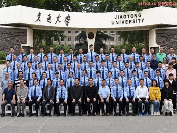 浙江遂昌县公检司在西安交通大学综合素质提升