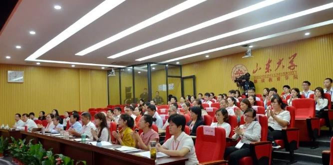 济宁市干部政德教育师资在山东大学培训