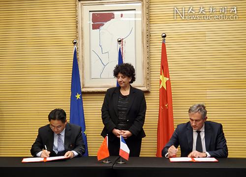 中国人民大学与法国驻华大使馆签署合作协议