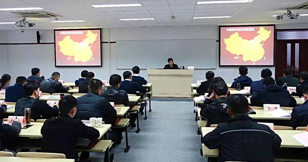郑州工商管理培训班_赴上海举办城市建设管理专题培训班-德行教育